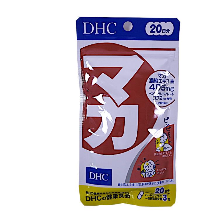 マカ dhc DHC DHC