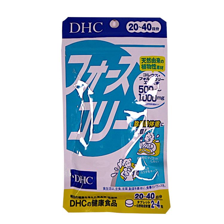 Dhc フォース コリー DHC フォースコリーの効果が6147件の本音口コミから判明!11~20件